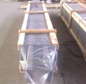 铝电解槽用高导、微孔化阴极炭块(试行)